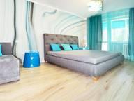 Сдается посуточно 1-комнатная квартира в Калининграде. 35 м кв. Старопрегольская набережная, 18