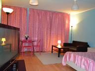 Сдается посуточно 1-комнатная квартира в Нижнем Новгороде. 40 м кв. улица Веденяпина д.10 А.