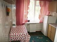 Сдается посуточно 2-комнатная квартира в Нижнем Новгороде. 65 м кв. проспект Ленина, д51