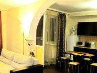 Сдается посуточно 1-комнатная квартира в Краснодаре. 60 м кв. ул. Сормовская, 204
