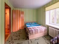 Сдается посуточно 1-комнатная квартира в Кургане. 33 м кв. Ленина 36а