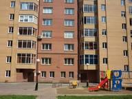 Сдается посуточно 1-комнатная квартира в Красноярске. 53 м кв. ул. Толстого, 17