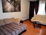 Сдается посуточно 3-комнатная квартира в Воронеже. 86 м кв. ул. Революции 1905 Года, 80б