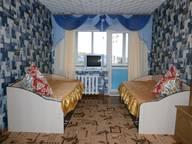 Сдается посуточно 3-комнатная квартира в Лениногорске. 55 м кв. ул. Тукая, 15