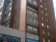 Сдается посуточно 1-комнатная квартира в Барнауле. 45 м кв. Социалистический проспект, 117