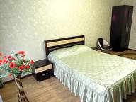 Сдается посуточно 2-комнатная квартира в Пятигорске. 56 м кв. РОМАШКА, ул.Ю.Фучика, 19