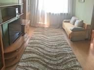 Сдается посуточно 2-комнатная квартира в Южно-Сахалинске. 48 м кв. Ленина, 171
