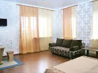Сдается посуточно 1-комнатная квартира в Магнитогорске. 47 м кв. Демы 123