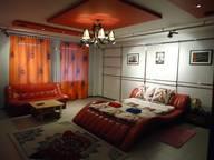 Сдается посуточно 1-комнатная квартира в Москве. 55 м кв. Братиславская ул., 6