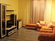 Сдается посуточно 3-комнатная квартира в Барнауле. 75 м кв. Социалистический проспект, 130