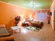 Сдается посуточно 1-комнатная квартира в Пензе. 45 м кв. ул.Красная д.19