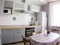 Сдается посуточно 1-комнатная квартира в Казани. 50 м кв. Чистопольская 5