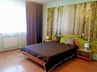 Сдается посуточно 2-комнатная квартира в Новосибирске. 60 м кв. Горский микрорайон, 61