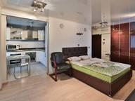 Сдается посуточно 1-комнатная квартира в Москве. 33 м кв. ул. Красная Пресня, 11