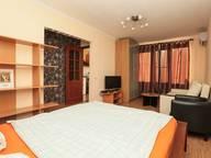 Сдается посуточно 1-комнатная квартира в Москве. 33 м кв. ул. Красная Пресня, дом 11