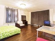 Сдается посуточно 1-комнатная квартира в Москве. 35 м кв. ул. 2-я Марьиной рощи, 14
