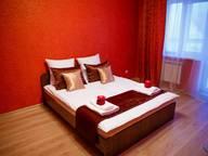 Сдается посуточно 1-комнатная квартира в Курске. 45 м кв. ул. Карла Либкнехта, 20