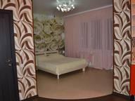 Сдается посуточно 1-комнатная квартира в Новочеркасске. 40 м кв. ул. Крылова, 17