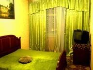Сдается посуточно 2-комнатная квартира в Туле. 52 м кв. ул. Луначарского, 65