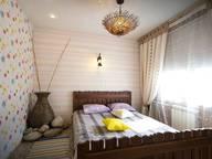 Сдается посуточно 1-комнатная квартира в Красноярске. 36 м кв. ул. 78 Добровольческой бригады, 4-1