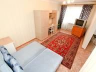 Сдается посуточно 1-комнатная квартира в Красноярске. 38 м кв. Ул. Ленина 91