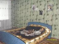 Сдается посуточно 1-комнатная квартира в Саратове. 40 м кв. 2 проезд Блинова 6Б