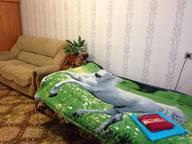 Сдается посуточно 1-комнатная квартира в Новом Уренгое. 39 м кв. Пр-к/т Ленинградский 12а