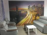 Сдается посуточно 2-комнатная квартира в Астрахани. 70 м кв. ул. Ляхова, 8а