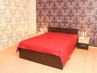 Сдается посуточно 1-комнатная квартира в Магнитогорске. 45 м кв. проспект Ленина, 127