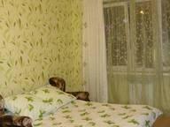 Сдается посуточно 1-комнатная квартира в Иркутске. 40 м кв. ул. Лермонтова 81
