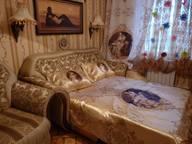 Сдается посуточно 1-комнатная квартира в Орле. 50 м кв. ул. Латышских Стрелков, 6