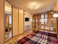 Сдается посуточно 1-комнатная квартира в Санкт-Петербурге. 47 м кв. Загребский бульвар, 9