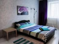 Сдается посуточно 1-комнатная квартира в Парголове. 40 м кв. Санкт-Петербург,улица Михаила Дудина, 25к2