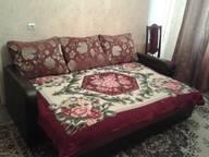 Сдается посуточно 2-комнатная квартира в Волгограде. 67 м кв. ул. Космонавтов, 49