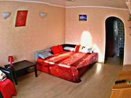 Сдается посуточно 1-комнатная квартира в Омске. 64 м кв. комарова 21