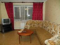 Сдается посуточно 1-комнатная квартира в Великом Новгороде. 45 м кв. ул. Большая Санкт-Петербургская, 99