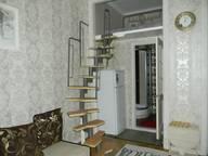 Сдается посуточно 1-комнатная квартира в Санкт-Петербурге. 30 м кв. ул. Рубинштейна, 15