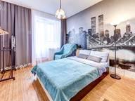 Сдается посуточно 1-комнатная квартира в Санкт-Петербурге. 30 м кв. Пулковская,  6 корпус 2
