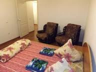 Сдается посуточно 1-комнатная квартира в Новороссийске. 47 м кв. проспект Ленина, 105