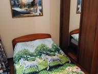 Сдается посуточно 1-комнатная квартира в Раменском. 32 м кв. Коммунистическая ул., 16
