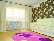 Сдается посуточно 1-комнатная квартира в Брянске. 59 м кв. ул. Чернышевского, 20.