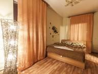 Сдается посуточно 2-комнатная квартира в Уфе. 50 м кв. Менделеева, 142