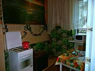 Сдается посуточно 1-комнатная квартира в Магнитогорске. 45 м кв. ул. Ломоносова 15
