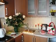 Сдается посуточно 1-комнатная квартира в Воронеже. 31 м кв. ул. Кольцовская, 44