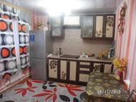 Сдается посуточно 1-комнатная квартира в Выксе. 0 м кв. Переулок Пионера дом 11