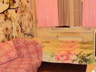 Сдается посуточно 2-комнатная квартира в Нижнем Новгороде. 44 м кв. Заречный бульвар, 1