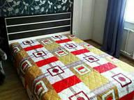 Сдается посуточно 1-комнатная квартира в Улан-Удэ. 36 м кв. ул. Смолина, 81