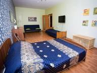 Сдается посуточно 1-комнатная квартира в Краснодаре. 47 м кв. Восточно-Кругликовская ул., 46А
