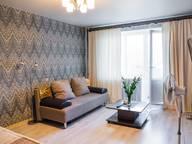 Сдается посуточно 1-комнатная квартира в Воронеже. 44 м кв. проспект Труда, 22