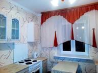 Сдается посуточно 1-комнатная квартира в Тобольске. 44 м кв. 3Б микрорайон, дом 21А
